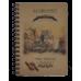 Купить Записная книга на пружине KRAFT А6, 80 листов, клетка оптом и в розницу в магазине Скрепка. Доставка по Виннице и Украине.