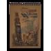 Купить Блокнот на пружине cверху KRAFT, А5, 80 листов, белый, микроперфорация оптом и в розницу в магазине Скрепка. Доставка по Виннице и Украине.
