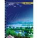 Купить Тетрадь для записей MY COUNTRY, А5, 96 листов, на пружине оптом и в розницу в магазине Скрепка. Доставка по Виннице и Украине.