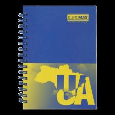 Купить Записная книга на пружине MY COUNTRY, А6, 96 листов, клетка оптом и в розницу в магазине Скрепка. Доставка по Виннице и Украине.