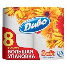 Купить Бумага туалетная целлюлозная, на гильзе, белый оптом и в розницу в магазине Скрепка. Доставка по Виннице и Украине.