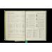 Купить Ежедневник недатированный DONNA, A5, белый оптом и в розницу в магазине Скрепка. Доставка по Виннице и Украине.