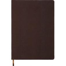 Купить Ежедневник недатированный AMAZONIA А4, коричневый оптом и в розницу в магазине Скрепка. Доставка по Виннице и Украине.
