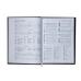 Купить Ежедневник недатированный AMAZONIA, A5, черный оптом и в розницу в магазине Скрепка. Доставка по Виннице и Украине.