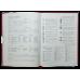 Купить Ежедневник недатированный DONNA, A4, белый оптом и в розницу в магазине Скрепка. Доставка по Виннице и Украине.