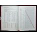 Купить Ежедневник недатированный DONNA, A4, красный оптом и в розницу в магазине Скрепка. Доставка по Виннице и Украине.