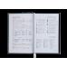 Купить Ежедневник недатированный QUATTRO, A6, бордовый+серый оптом и в розницу в магазине Скрепка. Доставка по Виннице и Украине.