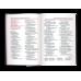 Купить Ежедневник недатированный BASE(Miradur), A5, красный оптом и в розницу в магазине Скрепка. Доставка по Виннице и Украине.