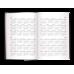 Купить Ежедневник недатированный BASE A4, синий оптом и в розницу в магазине Скрепка. Доставка по Виннице и Украине.