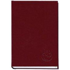 Купить Книга алфавитная, А5, 112 листов, бордо оптом и в розницу в магазине Скрепка. Доставка по Виннице и Украине.