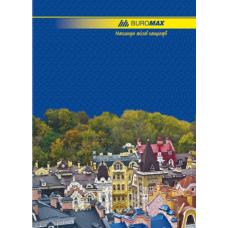 Купить Книга канцелярская, А4, 96 листов, линия оптом и в розницу в магазине Скрепка. Доставка по Виннице и Украине.