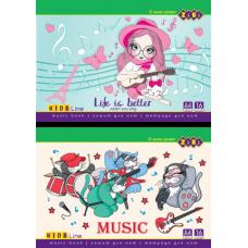 Купить Тетрадь для нот, 16 листов А4 формата оптом и в розницу в магазине Скрепка. Доставка по Виннице и Украине.