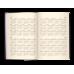 Щоденник датов. 2021 BELLA, А5, кораловий, штучна шкіра/поролон (BM.2132-27)