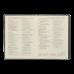 Щоденник датов. 2021 MEANDER, А5, сірий, штучна шкіра (BM.2116-09)