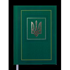 Щоденник датов. 2021 NATION, A5, зелений (BM.2199-04)