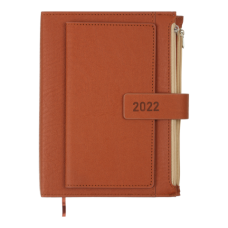 Щоденник датов. 2021 ENIGMA, A5, коричневий, штучна шкіра (BM.2113-25)
